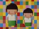 上海世博会纪念版画亚洲同步展