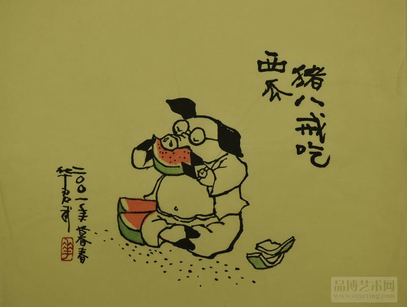 卡通西瓜简笔画图片